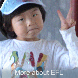 About EFL