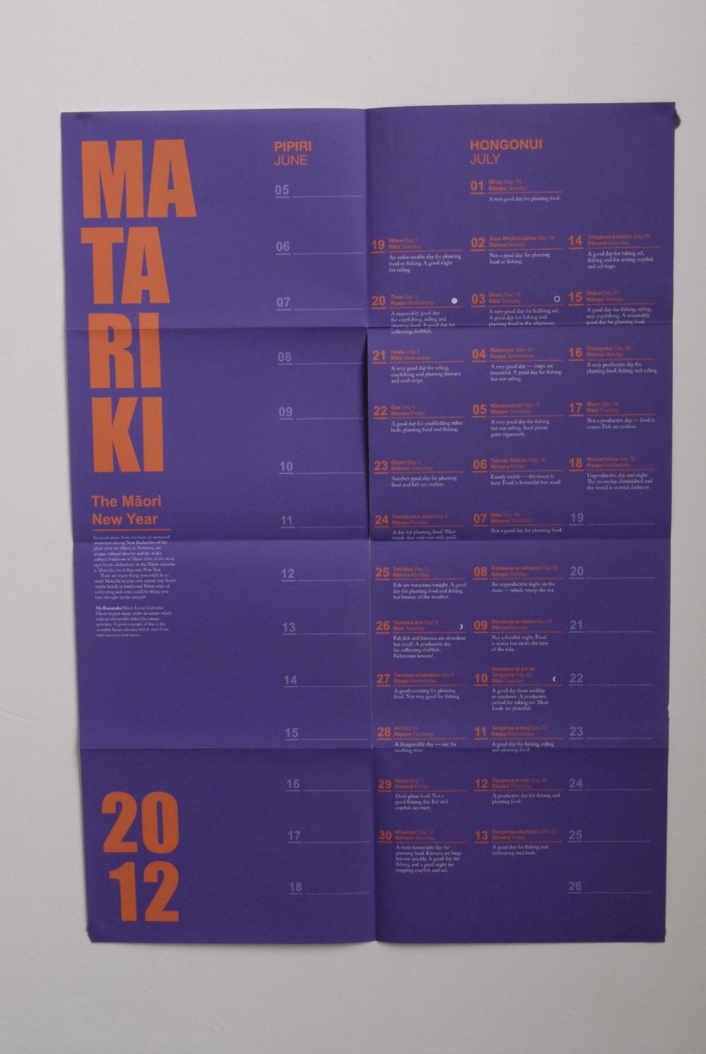 Full poster