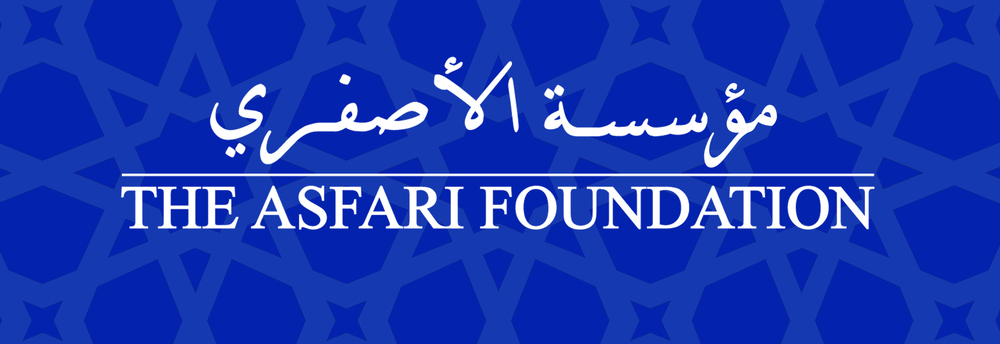 Asfari Foundation Logo.jpg