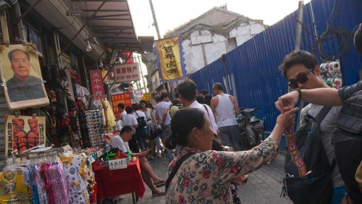 26-All-that-remains-of-the-South-Tian-Hutong-510x287.jpg