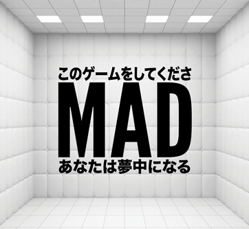 logo-mad-final.png