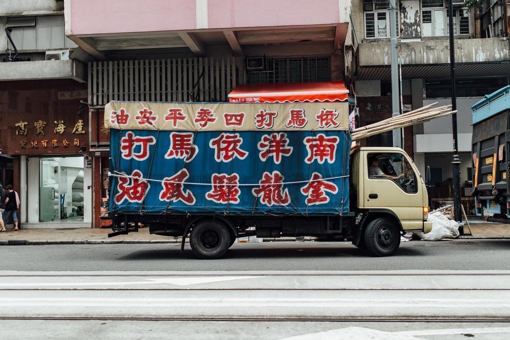 Hong Kong Final -151.jpg