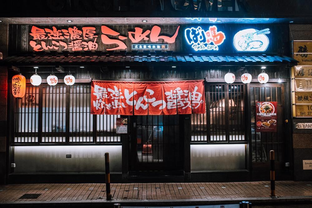 Hong Kong Final part 1-227.jpg