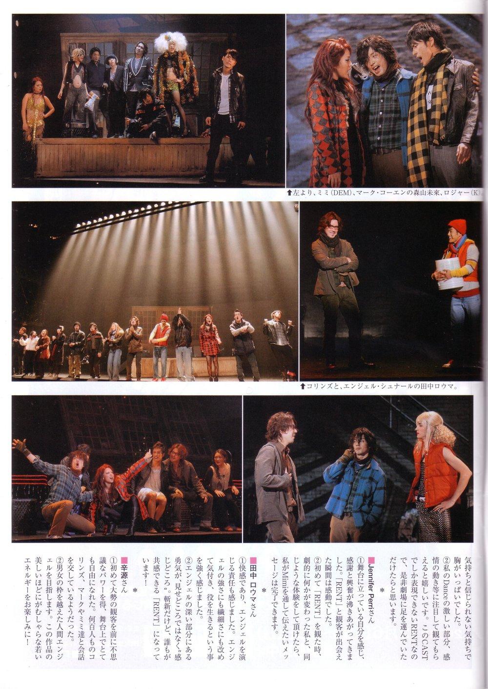 月刊ミューRENT2.JPG
