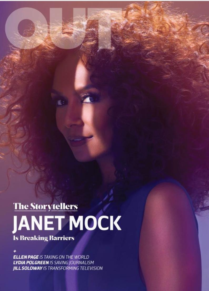 Janet Mock - OUT Magazine