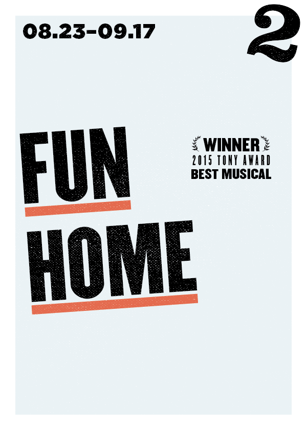 T2_FY18_FunHome_B@600x-8.png