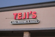 Teji's Indian Restaurant (Austin)