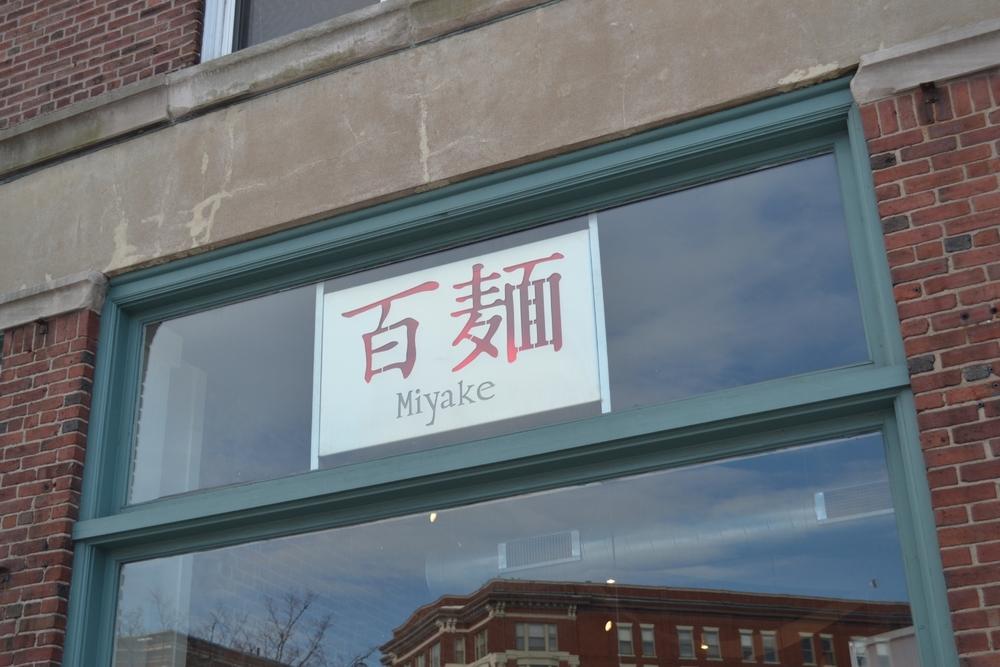 Pai Men Miyake Sign