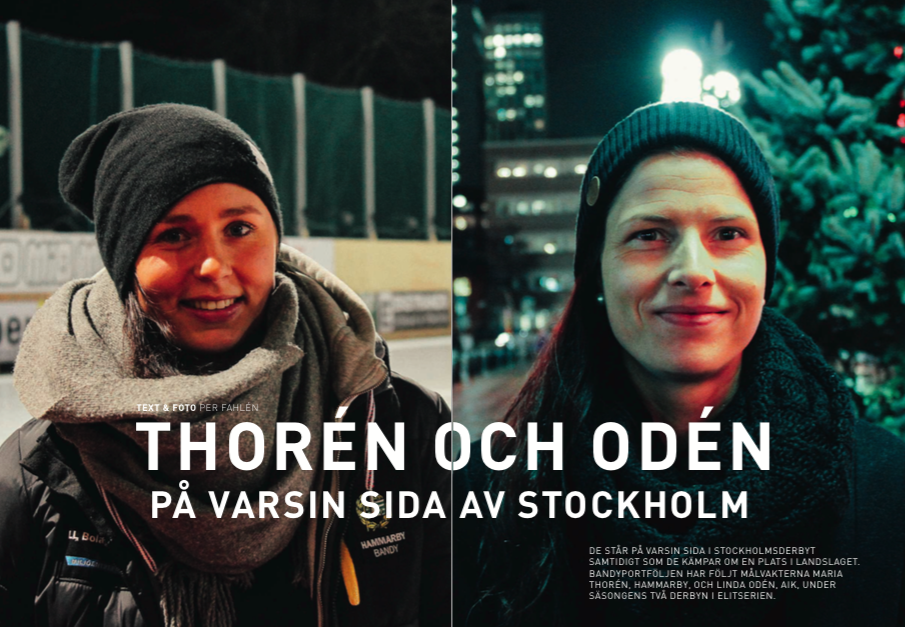Reportage_Sthlm.png