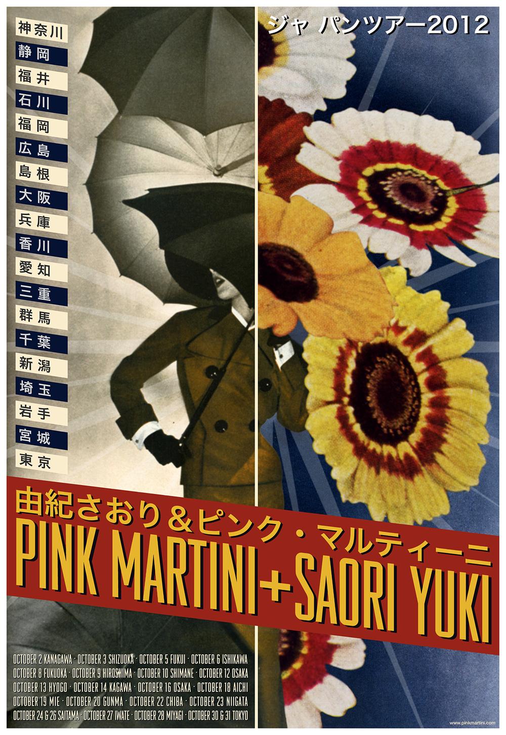 Pink Martini + Saori Yuki Japan Tour Poster