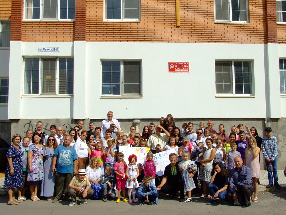 ICC Group Photo.jpg