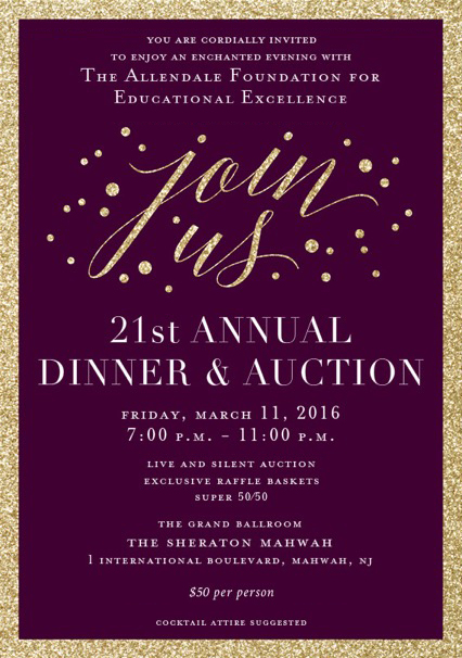 2016 auction teachers invitation afee allendale foundation for