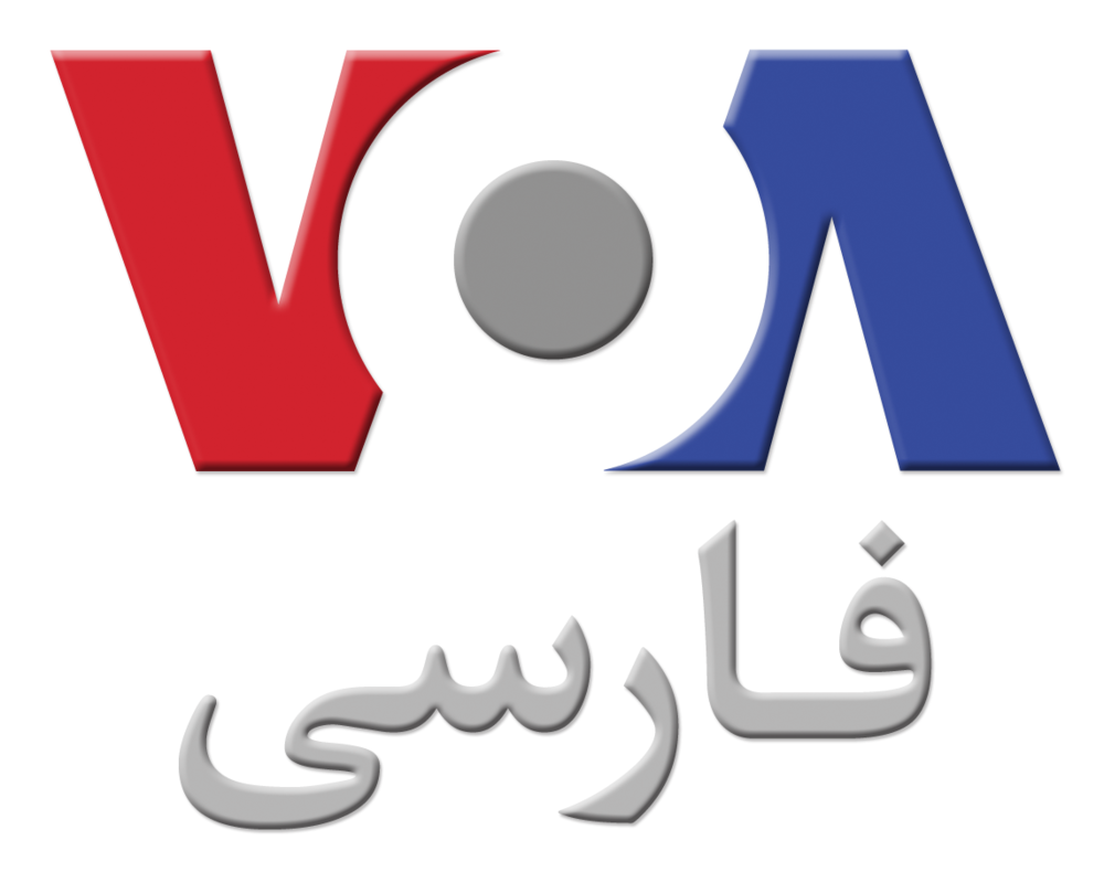 Voice of America  – Persian language news