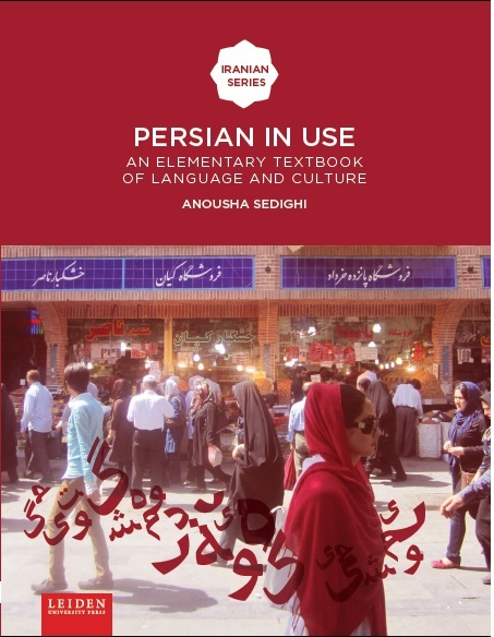 Companion website for   Persian in Use: An Elementary Textbook of Language and Culture