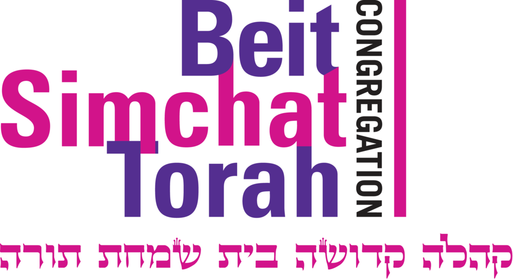CBST_Primary_Logo_Torah_Font_CMYK.png