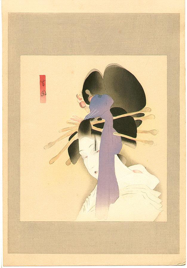 Shima Seien | £585