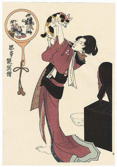 Toyokuni III/Kunisada | £200