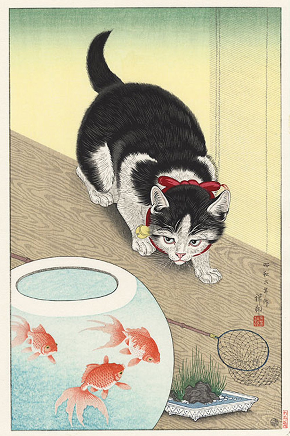 Shoson (1874 - 1944)  Cat and Goldfish Bowl, 1933 Woodblock, Framed 37 x 23cm (image)  Was £875, now just  £695