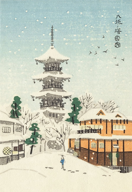 Unknown Shin-Hanga Artist (20th Century)  A Snow Covered Shrine Original Japanese Woodblock print 9.7 x 13.6cm (image)  Was £85, Now just  £75