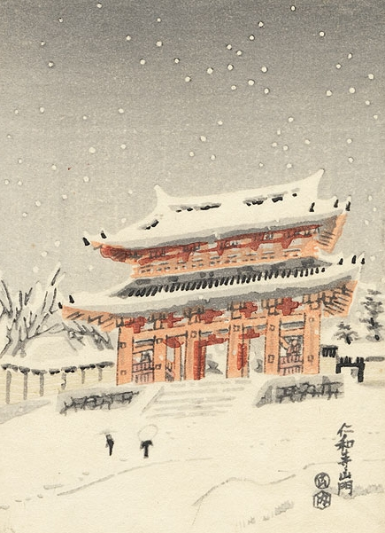 Shin-hanga artist (20th Century)  Temple in Winter Woodblock 14 x 9cm (image)  Was £85, now just  £75