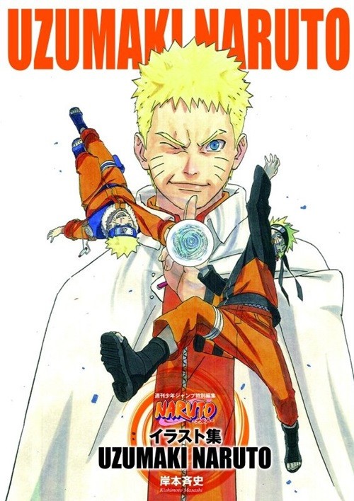 The cover of a Naruto artbook, containing many of the extra promotional colour pieces that Kishimoto has done