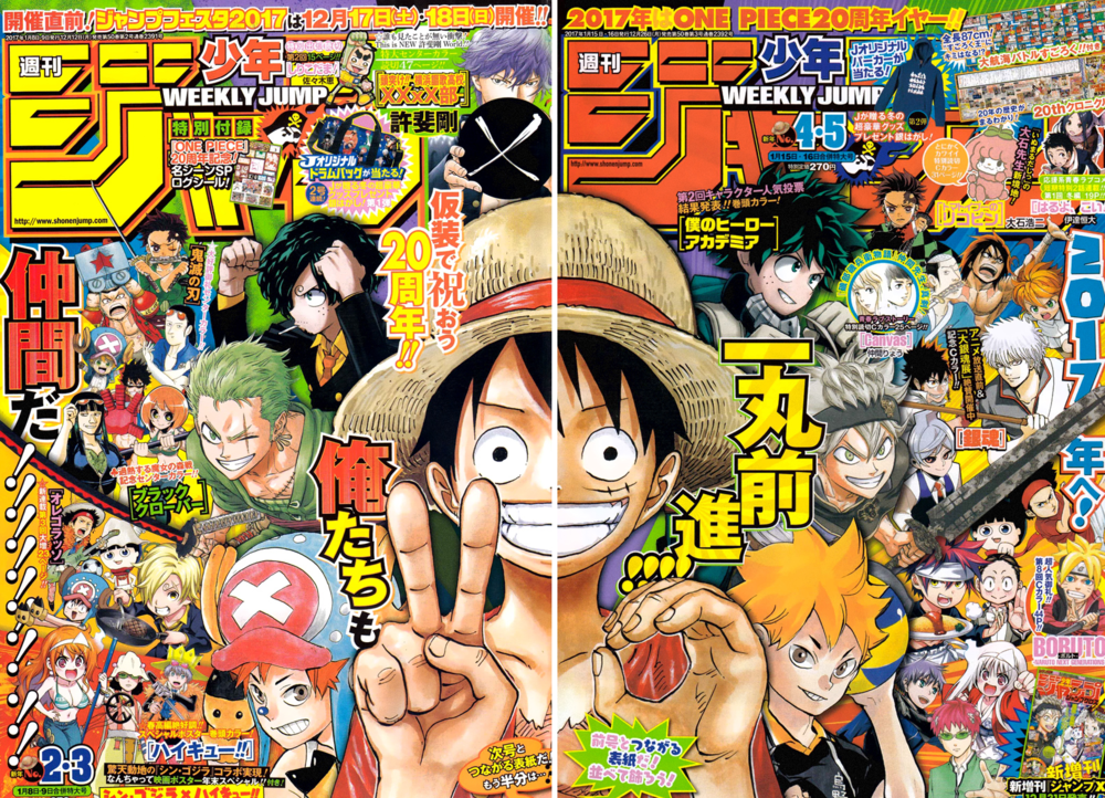 Celebrating the 20th anniversary over two issues - the main character of the series Luffy (centre) surrounded by other Shonen Jump characters.= dressed like characters from One Piece on the left, and as they normally look in their native series on the right.