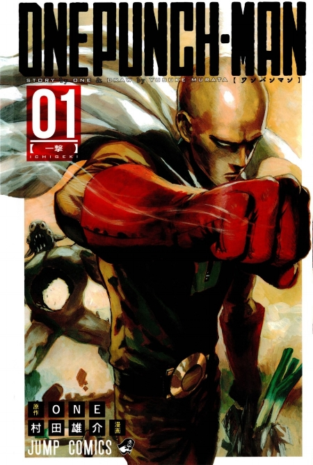 It's a story about a normal guy who trains so hard he loses all his hair, and gets so strong he beats all his enemies in one punch. It's a comedy.