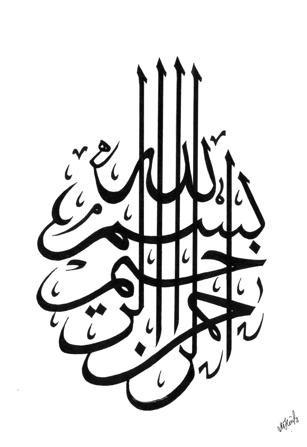 Instrument in Arabic.jpg
