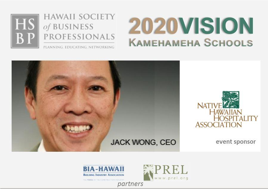 January 2020 VISION small.jpg