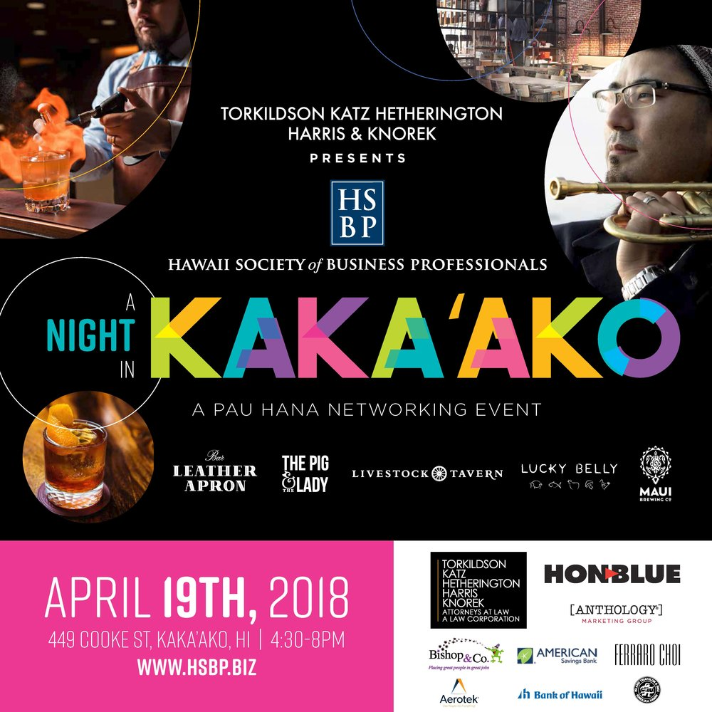 HSBP17 Kakaako event_2.jpg