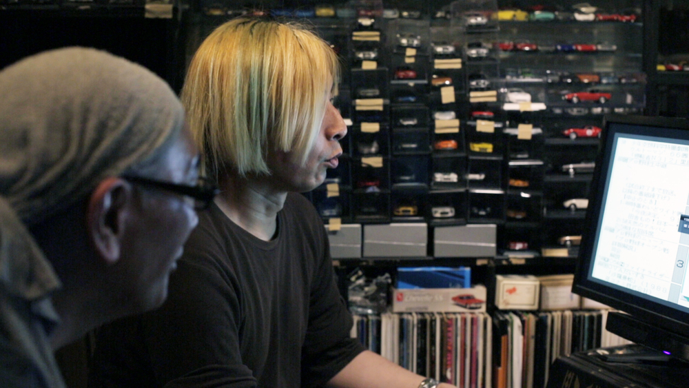 BEEP - Yuki Takenouchi plays MSX games with BEEP crew.