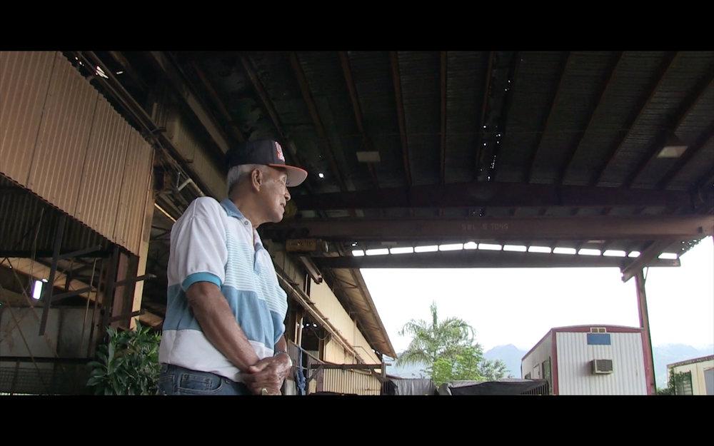 1 A Sakada Story - Cipriano Erice at Waialua Sugar Mill - © Maribel Apuya.jpg