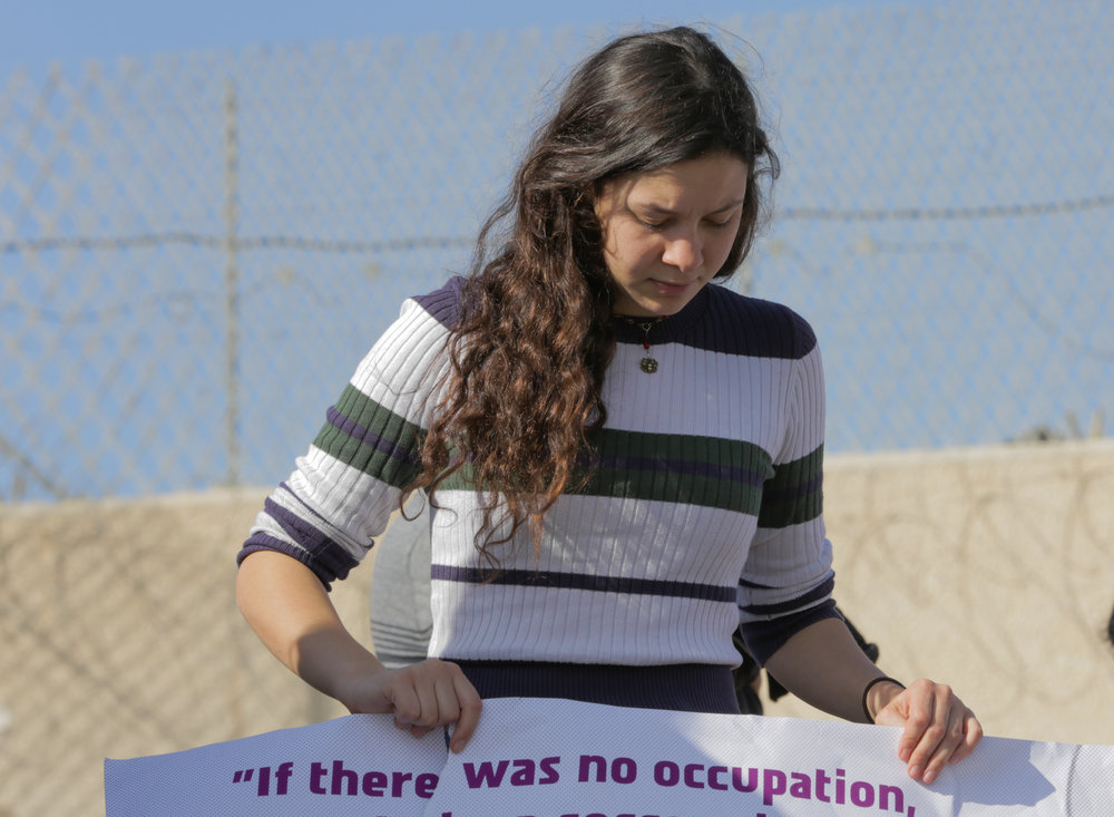 Objector - Atalya at a protest against the imprisonment of a Palestinian child