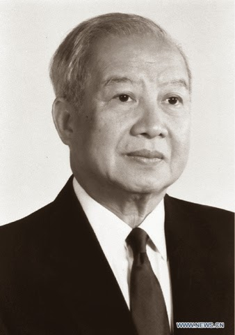 Kral Sihanouk Efendi Hazretleri