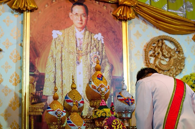 Kral Adulyadej