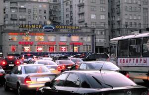 Ölümcül Moskova trafiği