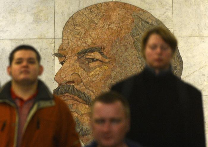 "Moskova Metrosu ''Biblioteka Imeni Lenina"" durağı."
