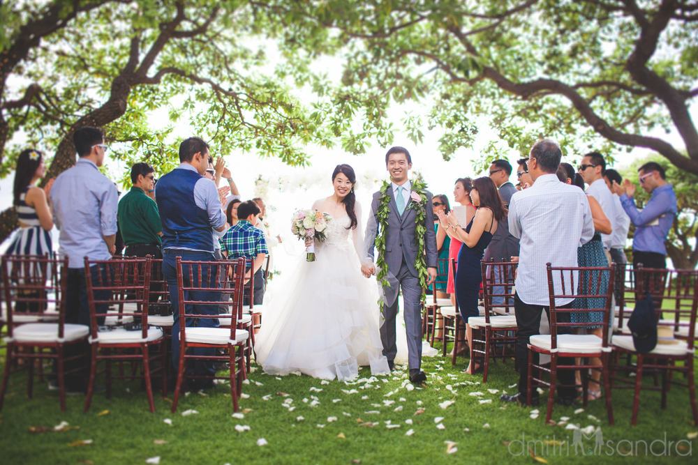 bliss-maui-wedding-kukahiko-estate-dmitri-and-sandra-photography-phoebe-simon-16.jpg