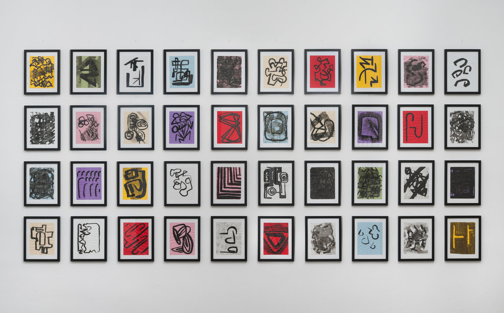 40 framed drawings, ink on vellum, 2013, 11 x 8 ½ inches