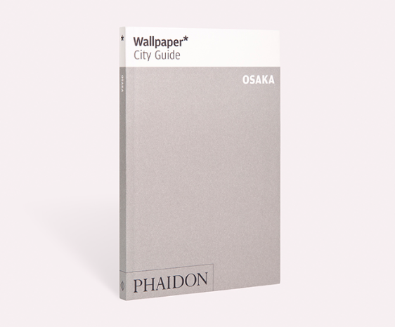 Wallpaper* City Guide Osaka  Start planning your next trip, with this curated guide that is perfectly sized to slip into any bag.