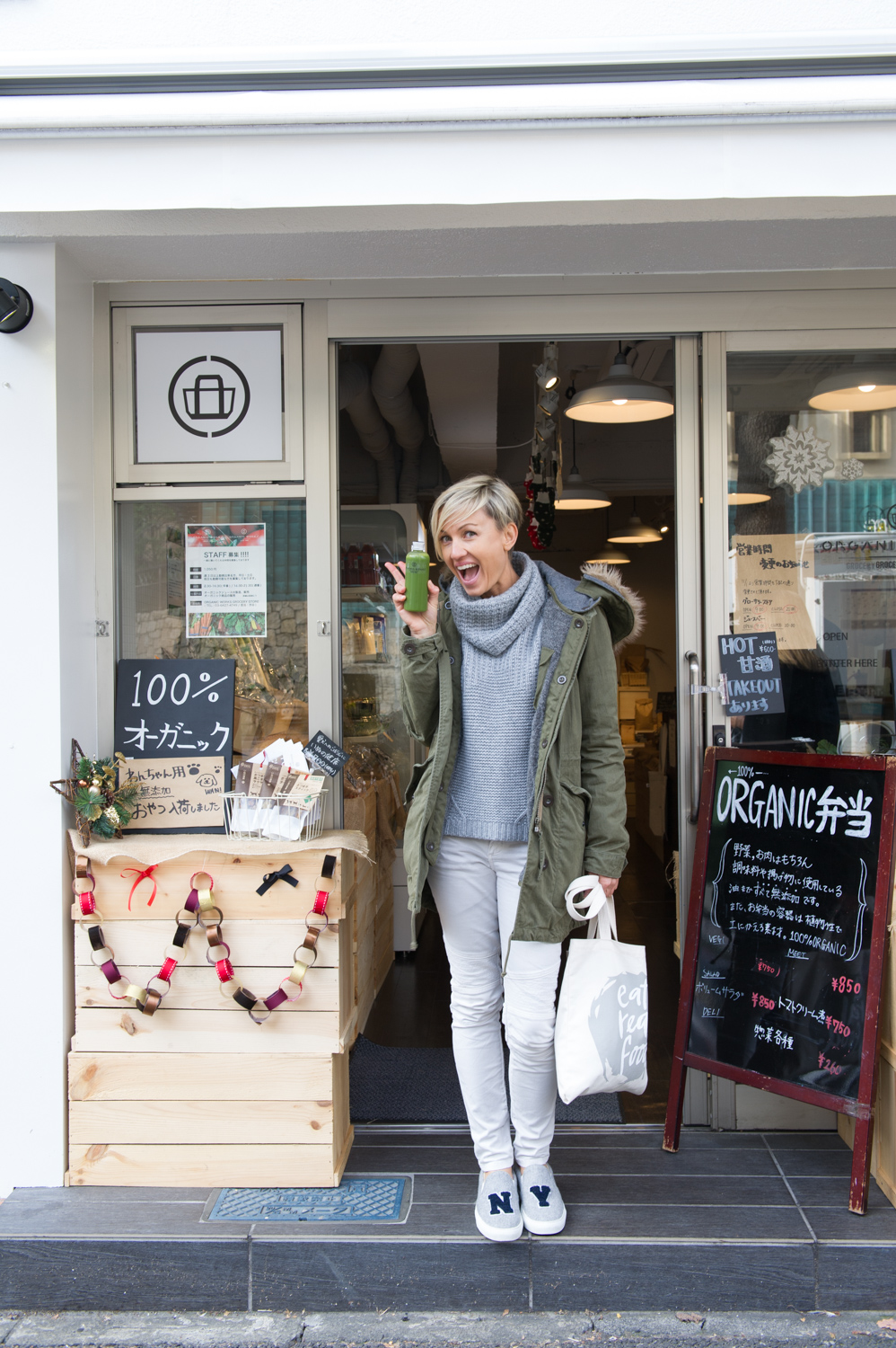 TRAVEL: Tokyo Part 1; A Vegan's Guide - Organic Works