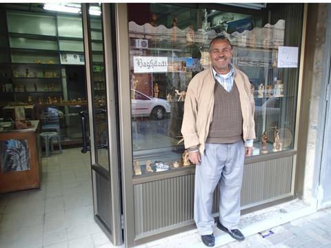 Abdallah in front of the Oriental Bookshop.