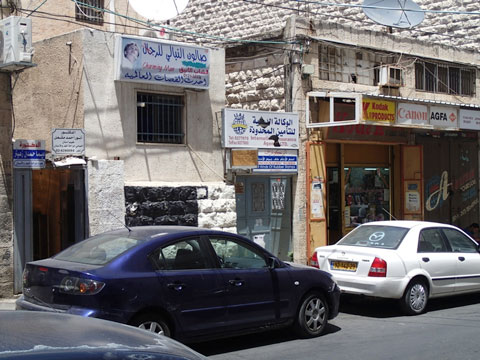 The Charming Man's room is upstairs on a backstreet in East Jerusalem