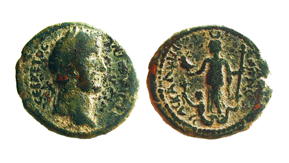 Bronze coin of Gaza, Antonine [BMC 192]. Obv. Antoninus Pius, facing right, laureate. Rev. Goddess (Derceto?) wearing crescent crown standing on triton facing left, wearing long chiton. Goddess holds bird (dove?) in outstretched right hand and a tall scepter in left hand. Triton holds a cornucopia aloft. Image and description from  here .