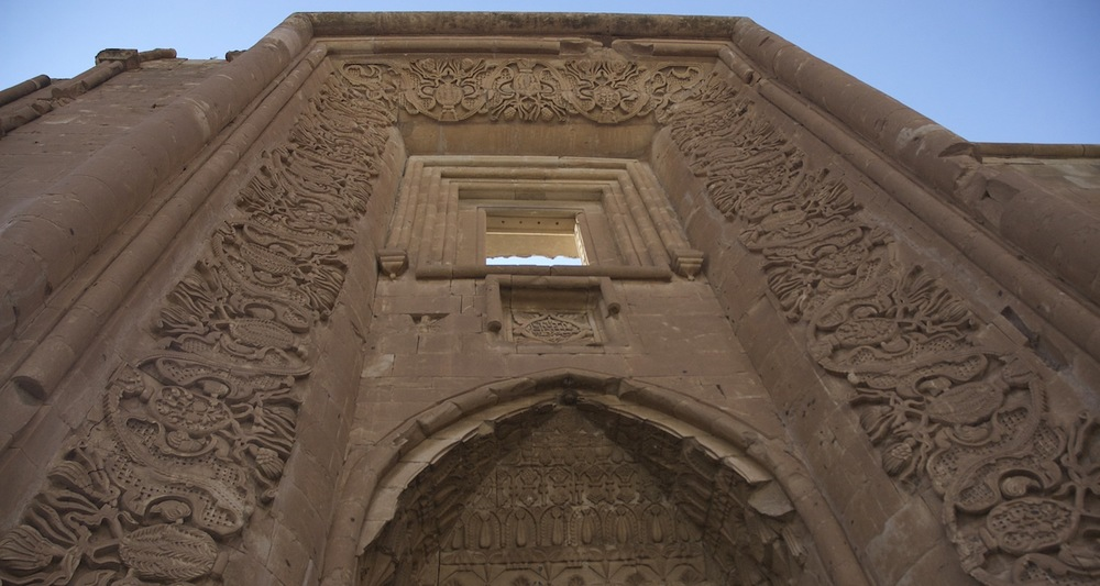 The decorated entrance of the İshak Paşa Palace.