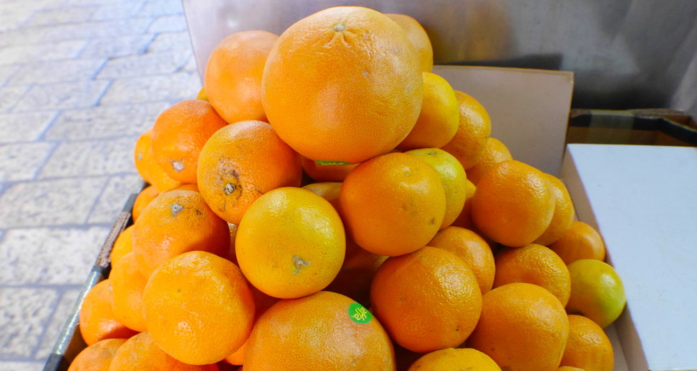 Sameer's plump oranges.