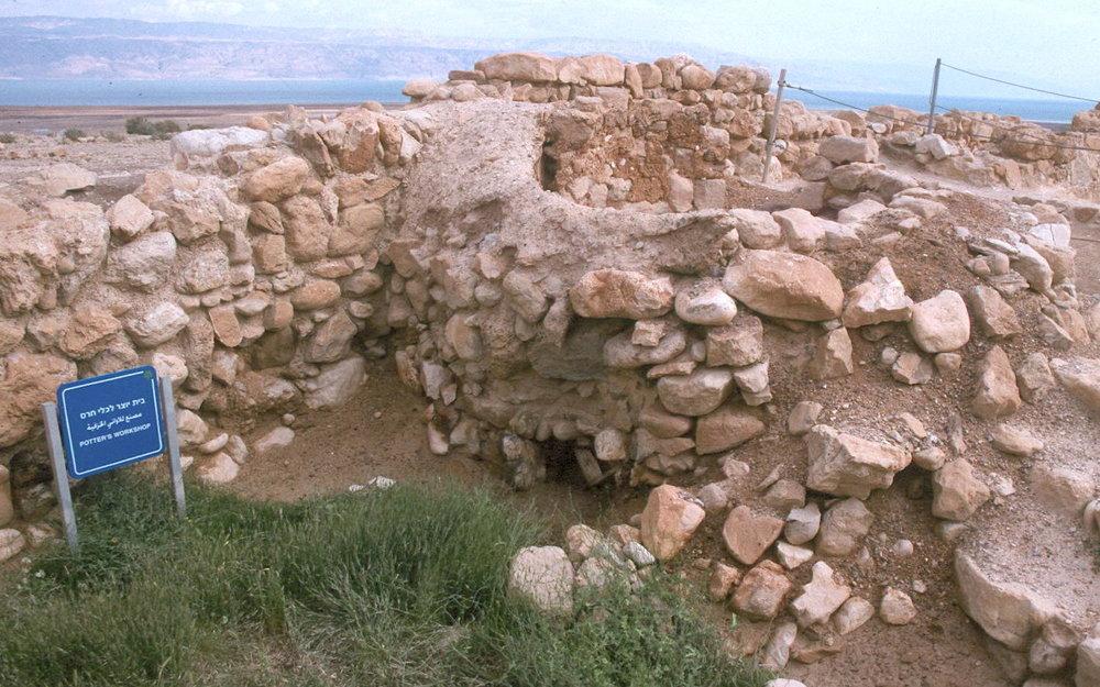 Qumran pot-shop & kiln. Spring 1997 #2.jpg