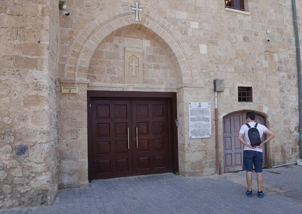 Door 2.JPG