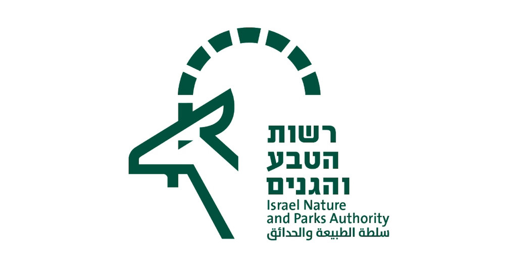 The logo of the  Reshut , Israel's Nature and Parks Authority. Image from  here  (accessed 6/10/2018).