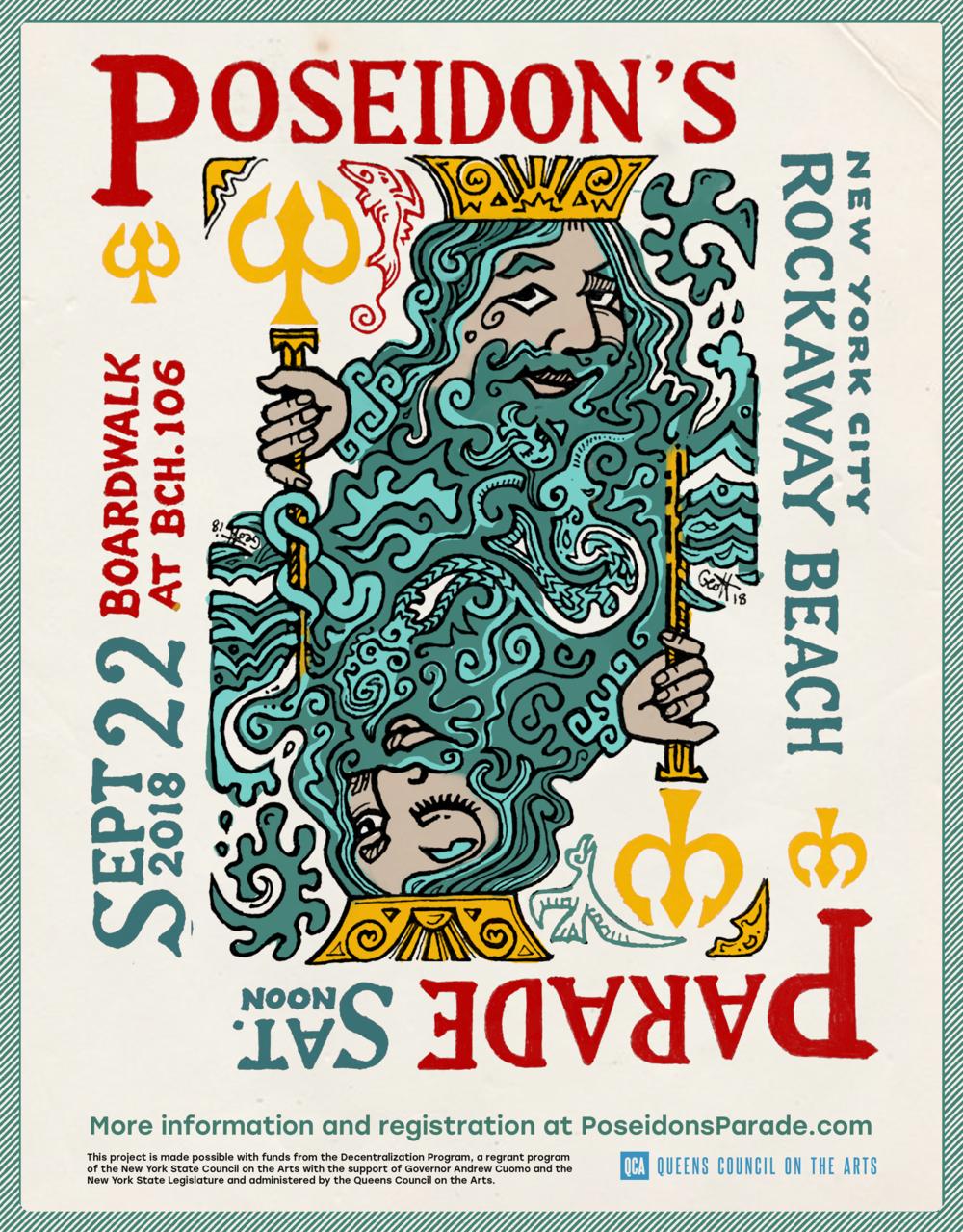 Poseidon2018Flyer.png